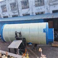 一体化污水提升泵站 预制泵站的地埋设计