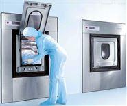 潔凈服清洗機