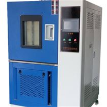 YZSX-100防锈油脂湿热试验箱奥科