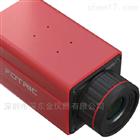 FOTRIC 626C紅外熱像儀