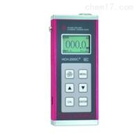 MCW-2000B电涡流测厚仪