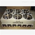 SHJ-6D水浴恒溫磁力攪拌器