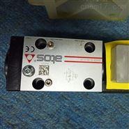 专业经销ATOS柱塞泵,ATOS液压泵的用途