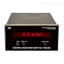 德国BMT965TRANS在线式臭氧分析仪(包邮)
