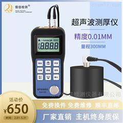 RJH-120金属钢板钢管测厚仪分辨率0.01mm