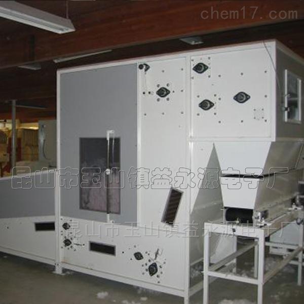 安康枕芯填充机;陕西充棉机厂家