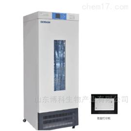BJPX-150-II博科生化培养箱