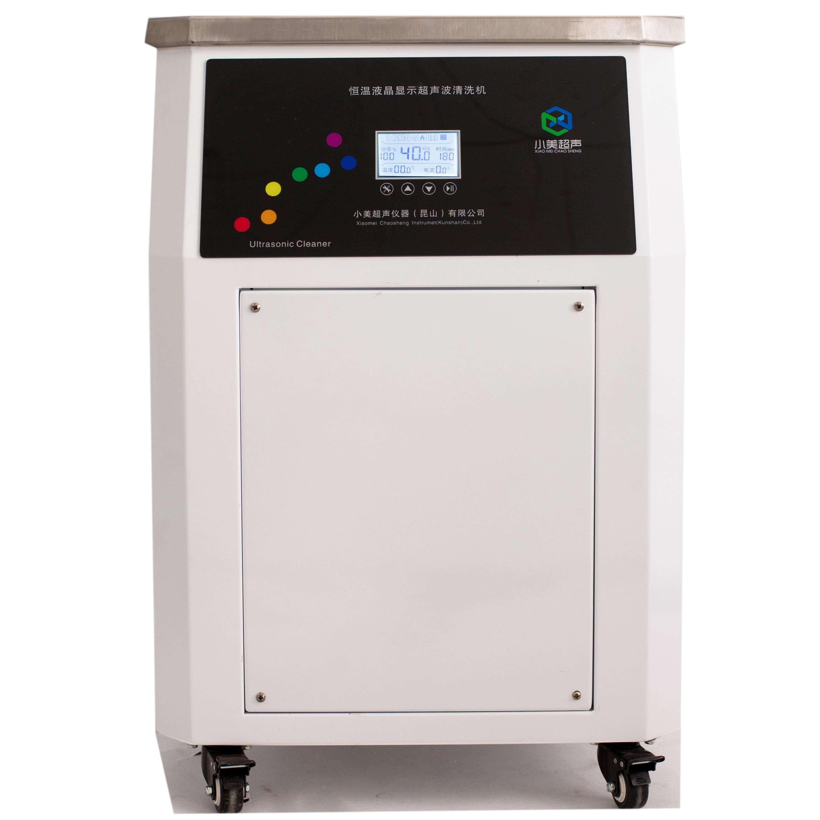 智能恒温超声波清洗机