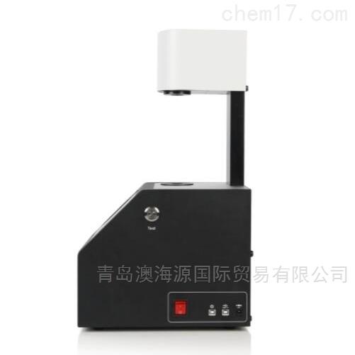 YH1200雾度计雾度测量仪3NH