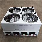 SHJ-4D數顯恒溫磁力攪拌水浴鍋