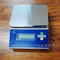 ACX临汾面粉厂防爆桌秤 晋中打印桌秤