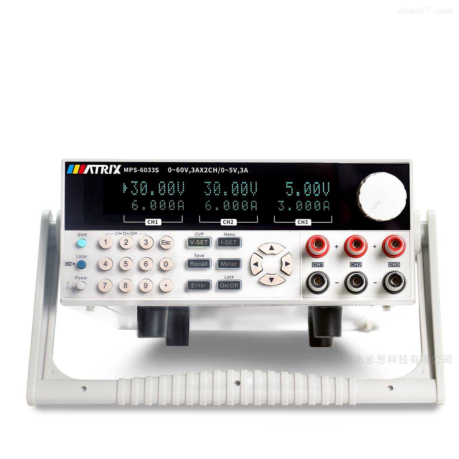 麦创Matrix MPS-3000S三路可编程直流电源