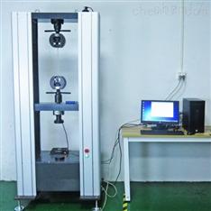芜湖光谱仪外校机构