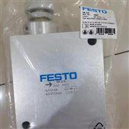 德国费斯托(FESTO)单向节流阀主要特点