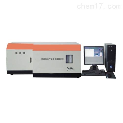 轻质石油产品硫含量测定仪