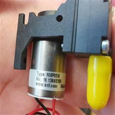 德国KNF隔膜泵NMP05M原装正品