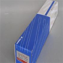 5020-02746 INERTSIL ODS-SP