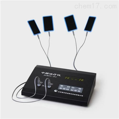 ECM99-IIA型中频治疗仪/脉冲中频电疗仪