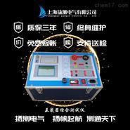 PTCT互感器综合测试仪