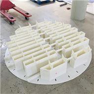 DN1500PP槽盘分布器设计制作