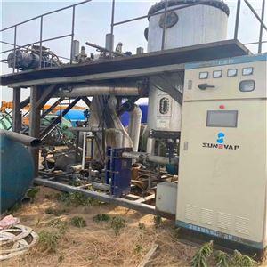 闲置供应二手2吨MVR蒸发器