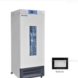 BJPX-400-II生化培养箱