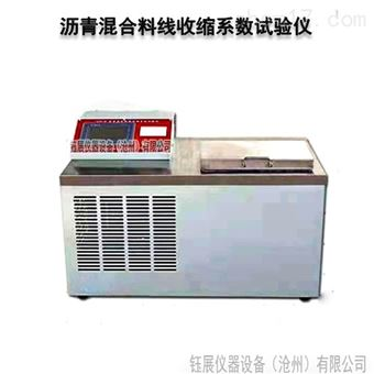 SYD-38沥青混合料线收缩系数试验仪