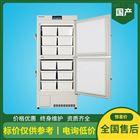 MDF-U5386S超低溫冰箱價格