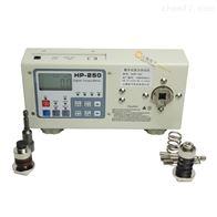 電批扭矩測試儀/0.05-25N.m數顯扭檢測力儀