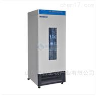 SPX-300博科生化培养箱