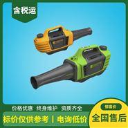 尚芳超低容量喷雾器 气溶胶喷雾蓄电池款