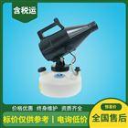 貝康超低容量噴霧器 電動噴霧耐腐蝕藥箱