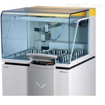荷兰帕纳科波长色散型X荧光光谱仪参数