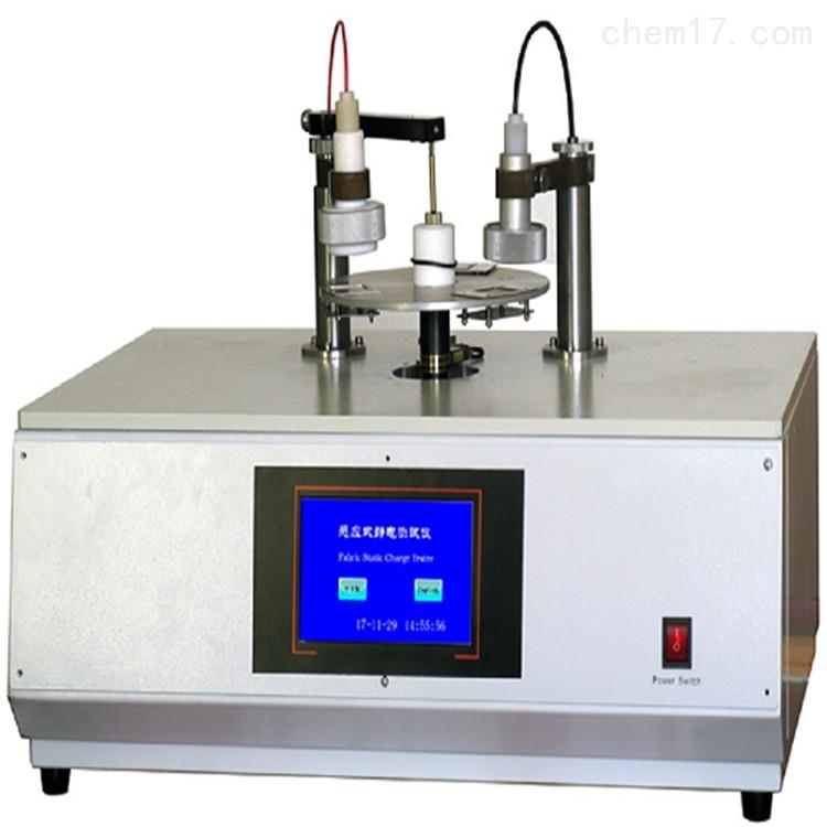 织物感应式静电衰减性测试仪材质