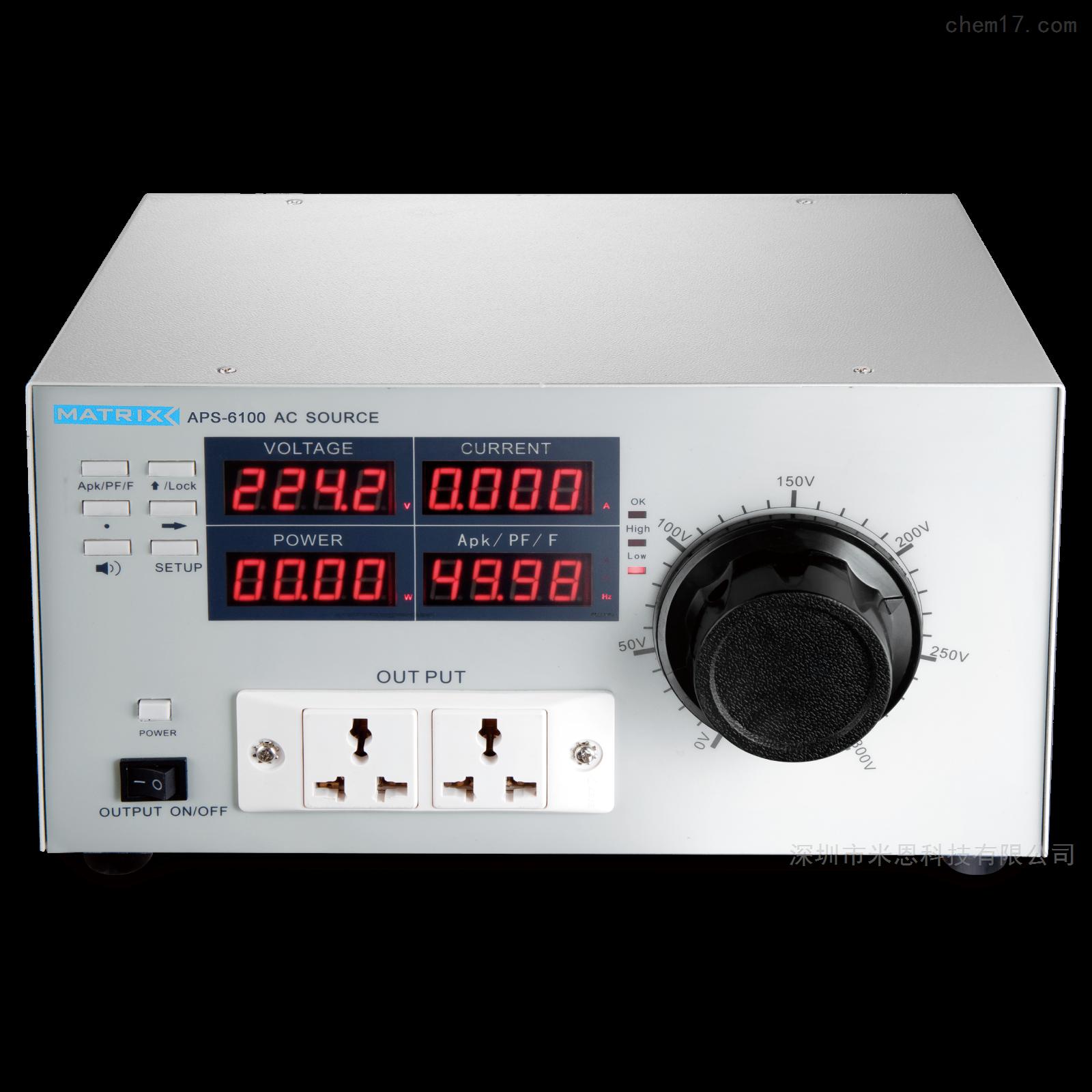 麦创Matrix APS6000可调交流电源
