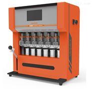 乳制品油脂分层测试仪MF-105乳脂肪测定仪