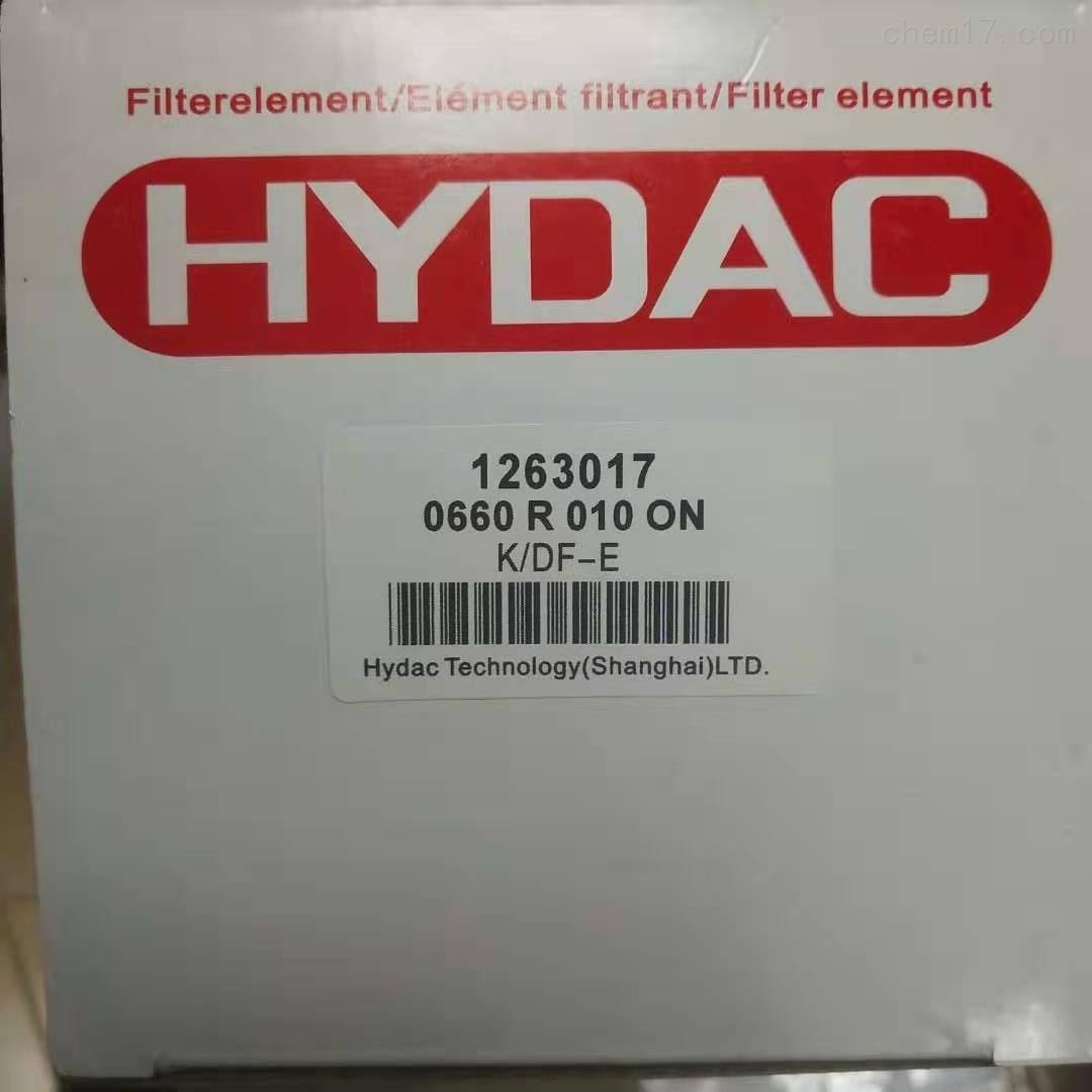 德国贺德克HYDAC滤芯