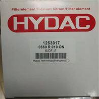 0660R010ON德国贺德克HYDAC滤芯