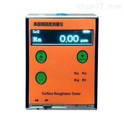 苏州方圆量仪 表面粗糙度测量仪
