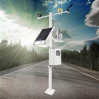 FT-QC7太阳能智能农业气象站