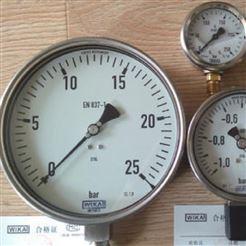 712.15.100, 732.15.100德国威卡WIKA适用于低温测量差压表