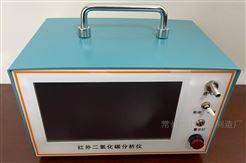 KH-3019A不分光紅外二氧化碳分析儀