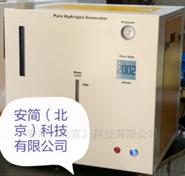 SCDELL高纯氢气发生器HA3000