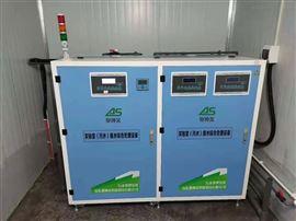 AKL-L型PCR实验室污水处理设备