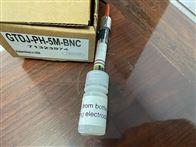 HG 408 PH玻璃pH电极价格