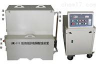 LME-III低倍组织电解酸蚀装置