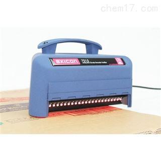 7015东方捷码PC版AXICON条码检测仪