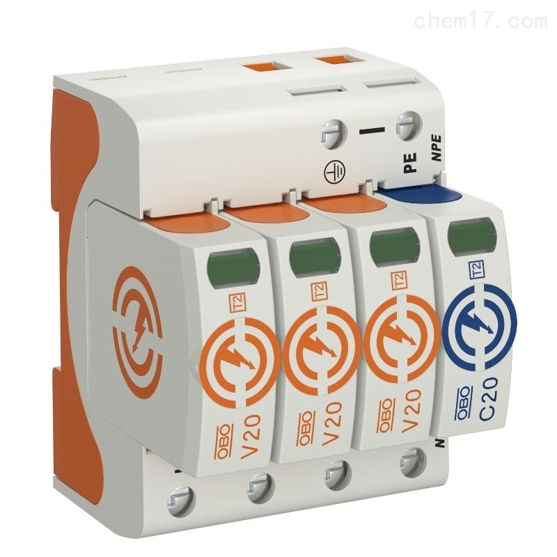 OBO防雷器V50-3+NPE-385V浪涌保护器现货
