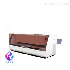 全自动生物组织染色机(14缸)