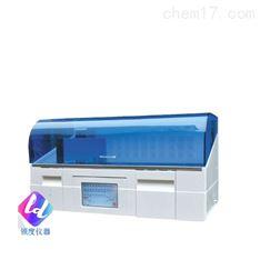 全自动生物组织染色机(36缸)
